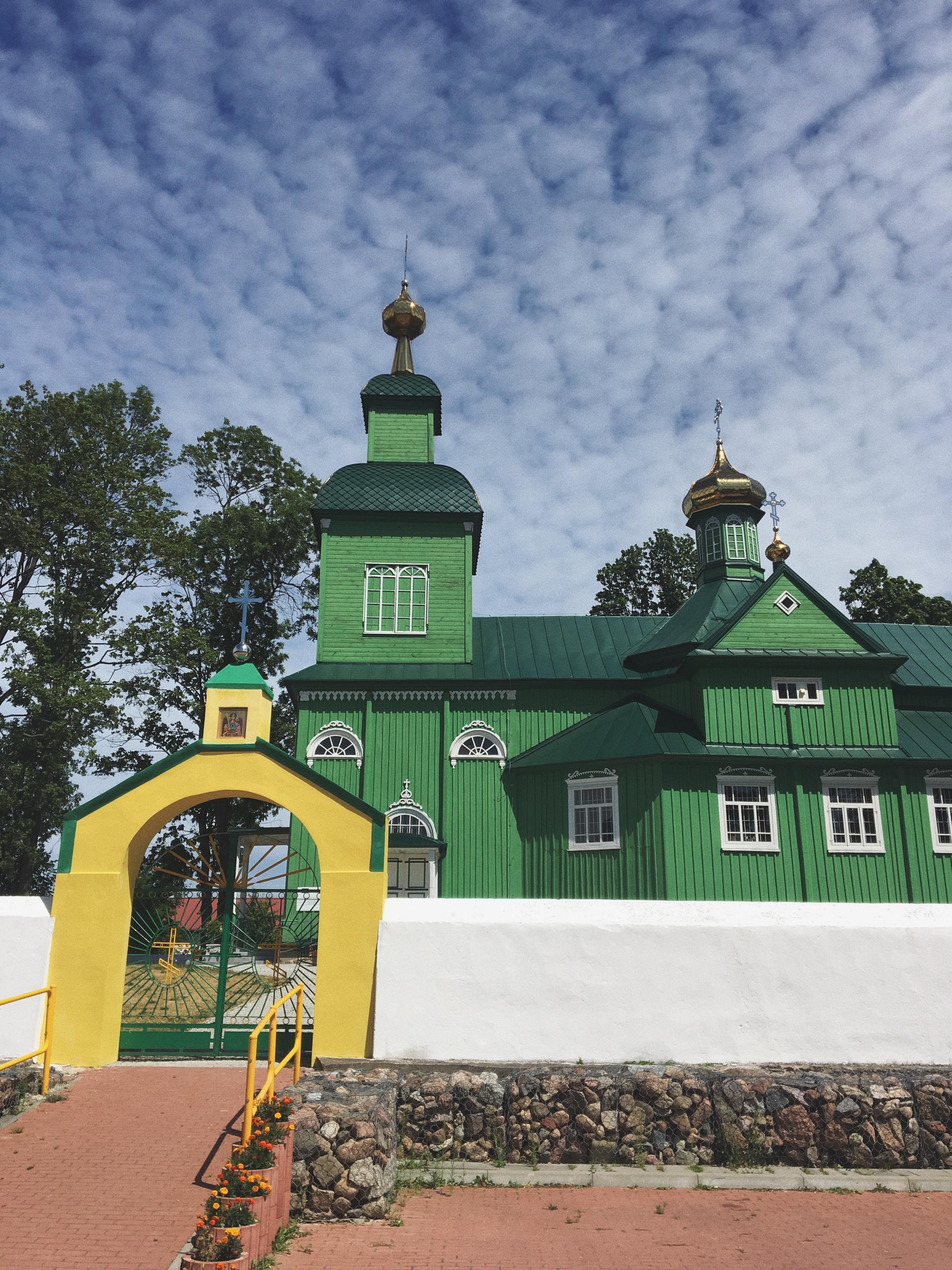 cerkiew Trześcianka